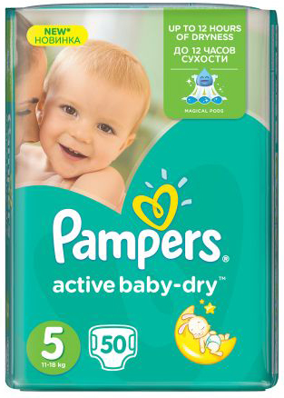 concurs pampers active baby dry