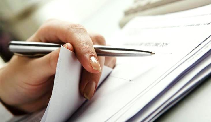 acte indemnizatie agentia de plati a statului