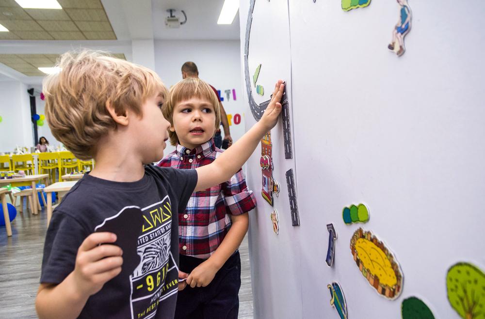 perete magnetic club zarva petrecere copii